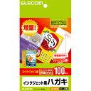 【コンビニ後払いOK】エレコム ハイグレ-ドハガキ増量 EJH-SH100
