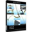 DOSCH DESIGN DOSCH 3D: Cranes D3D-CRA