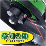 その他 家庭用急速充電式トリマー「草刈の助」専用ナイロン刃交換カートリッジ/TU-341 cf070
