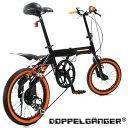 【送料無料】(北海道・沖縄・離島除く) DOPPELGANGER(R) 16インチ折畳み自転車 104 blackbullet 2その他 DOPPELGANGER(R) 16インチ折畳み自転車 104-DP blackbullet 2 fb170