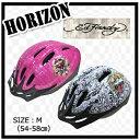 その他 Ed Hardy(エドハーディ) ヘルメット Horizon fb206