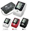 A&D お手軽に測りたい方に スマート・ミニ血圧計(紅柄色) UA-621-R