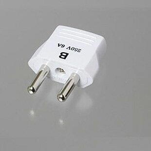ヤザワ 海外用電源プラグ Bタイプ HP2の商品画像