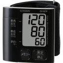 シチズン 薄さ15mmの携帯に適した本体サイズ!電子血圧計(ブラック) CH657F-BK