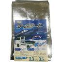ユタカメイク シート クールシートトラック用 2.3m×3.5m tr-3674959