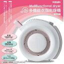 ベルソス 多機能衣類乾燥機 (ピンク) VS-MD001-P