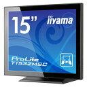 イーヤマ 15インチ投影型静電容量方式タッチパネル液晶ディスプレイ ProLite T1532MSC (T1532MSCB1) T1532MSC-B1【納期:追って連絡】