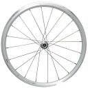 """DAHON(ダホン) 20""""FRONT COMP for P8 [20H] 20inch SILVER フロントホイール P4469"""