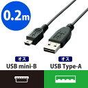 エレコム USB2.0ケーブル/リバーシブルコネクタ/A-miniBタイプ/ノーマル/0.2m/ブラック U2C-DMB02BK