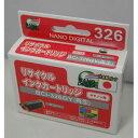 日本ナノディジタル Canon用BCI-326GYリサイクルインクカートリッジ RC-326GY