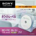 ソニー 10枚組 ビデオ用ブルーレイディスク 10BNE1VHPC2