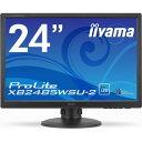 【コンビニ後払いOK】イーヤマ 24インチワイドTFTモニタ XB2485WSU(1920x1200/DisplayPort/D-Sub15Pin/HDCP対応DVI/スピーカー/ブラック) (XB2485WSUB2) XB2485WSU-B2