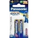 パナソニック 電池 LR03EJ/2B【納期目安:約10営業日】