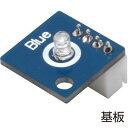 楽天激安!家電のタンタンショップアーテック ロボット用LED赤(基盤のみ) ATC-153109