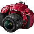 ニコン ニコンデジタルカメラ D5300 18-55 VRIIレンズキット レッド NK102ZP