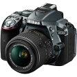 ニコン ニコンデジタルカメラ D5300 18-55 VRIIレンズキット グレー NK102ZQ
