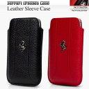 Ferrari フェラーリ iPhone5専用シンプルな本革保護ケース[Ferrari Genuine Leather Sleeve case][GT CO] FEFFPOP5