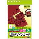 エレコム なっとく名刺/マイクロミシン/デザイン/ベリーレッド/30枚 MT-CMN2RD