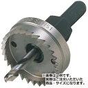 マーベル SH型ハイスピード鋼ホールソー 86mm SH-86