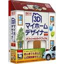 メガソフト 3Dマイホームデザイナー12 オフィシャルガイドブック付 ME100JX
