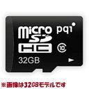 PQI Japan <PQI-UHS-Iメモリカード>MicroSDHCカード(UHS-I/CLASS10/64GB) (MS10U1164) MS10U11-64