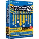 ジャングル ダウンロード・スパイダー 10 JP004292