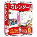 IRT カレンダー印刷 IRTB0467【納期目安:1週間】