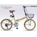 20インチ 折畳自転車 6SP オールインワン (M252NA)マイパラス 20インチ 折畳自転車 6SP オールインワン M-252-NA