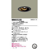 パナソニック ダウンライト NNN60520B