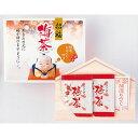 三盛物産 【100個セット】招福 梅茶 [梅茶2g×2袋、おみくじ] SF-15 4944861029717