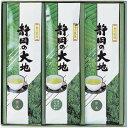 三盛物産 静岡の大地 [煎茶 60g×2、抹茶入かりがね 60g×1] SIZ-15B