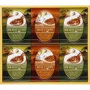 三盛物産 味わいビーフカレー [ビーフカレー欧風(中辛)200g×2、ビーフカレー欧風(中辛)200g×4] MMC-40
