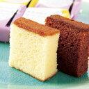 その他 【東京名産】東京スカイツリーチーズ&チョコケーキ 2種18個入り(チーズケーキ、チョコケーキ 各9個) 61203333