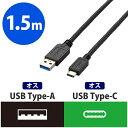 エレコム USB3.1ケーブル/A-Cタイプ/ノーマル/1.5m/ブラック USB3-AC15BK