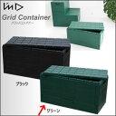 その他 ImD(アイムディー) グリッドコンテナーSKGC G グリーン ch272-GR