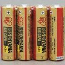 アイリスオーヤマ 【10個セット】大容量アルカリ乾電池 単3形4本パック LR6IRB-4S