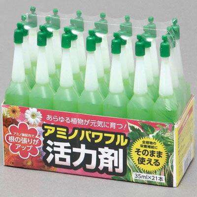 アイリスオーヤマ アミノパワフル活力剤 AP-35