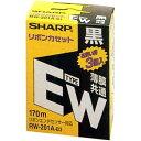 【コンビニ後払いOK】シャープ タイプEWリボンカセット(黒)3個入 RW-201AB3【納期目安:3週間】