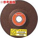レジノイド砥石(オフセット) 100×4×15 (A/WA24Q) (20入) (00950400)