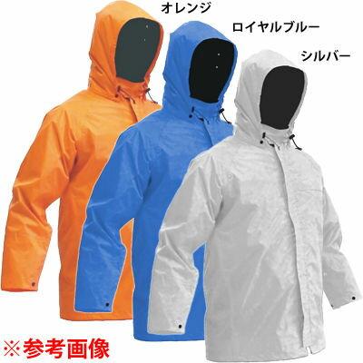 APT RAIN HI(アプトレインハイ) APT RAIN HI(アプトレインハイ) R-2レインジャンパー オレンジ LL AP-350-ORG-LL 【送料無料】APT RAIN HI(アプトレインハイ) R-2レインジャンパー オレンジ LL (AP350ORGLL)シンボリック