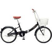 Topone トップワン 20インチ 折畳み自転車 前カゴ付・後輪錠 FCU200-48-BK