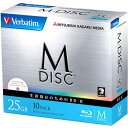 アイ オー データ機器 長期保存可能なデータ用ブルーレイ「M-DISC」1回記録用 25GB 1-4倍速 5mmケース10P VBR130YMDP10V1