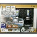 レミックス LEDライトキット (H4)HI/LO (沖縄・離島配達不可) RS-60