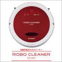 【代引手数料無料】ANABAS ロボット掃除機 ロボクリーナー SZ-400 c...