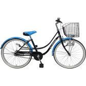 マイパラス 22インチ 子供用自転車 シングルギア (沖縄・離島配達不可) M-801-BL