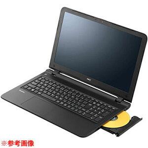 NEC VersaPro PC-VJ14EFWLEETMDBZZY