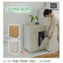 JKプラン Lycka land ダストボックス FLL-0008-WH