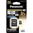 パナソニック 16GB microSDHC UHS-I メモリーカード RP-SMGB16GJK