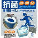 その他 抗菌ヤシレット!Ag抗菌性凝固消臭剤 サッと固まる非常用トイレ業務用100回(汚物袋付き)ヤシ殻活性炭入り BR-1000 cd176
