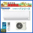 冷暖房除湿インバーターエアコン(6畳用) (CS226CFW)